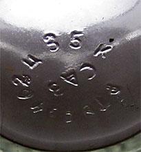 Надпись на донышке пивной кружки