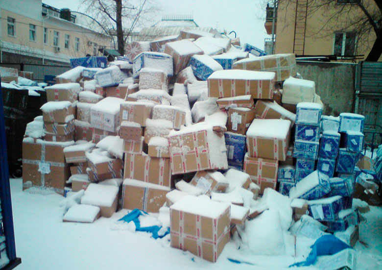 Посылки на почтовом складе